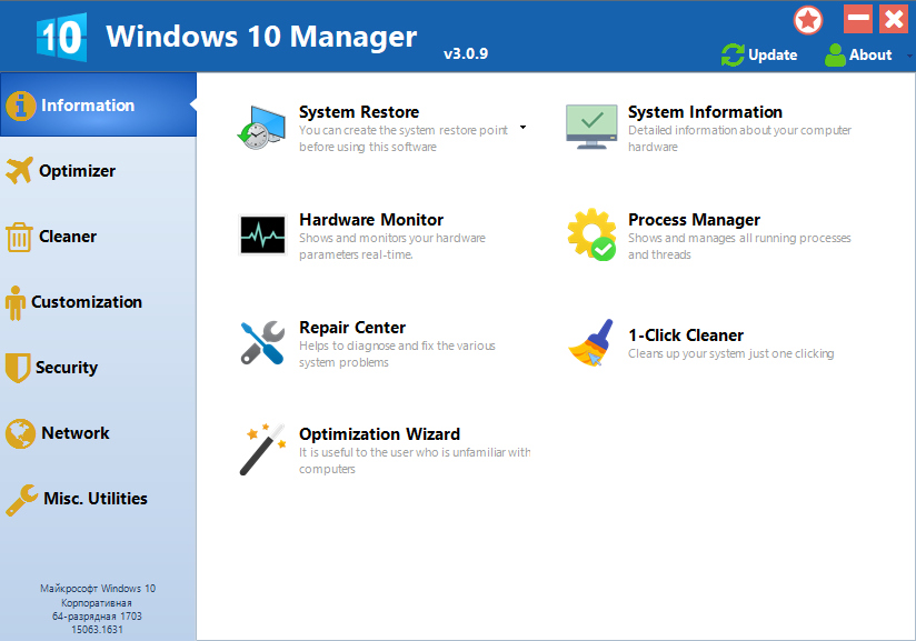 yamicsoft windows 10 manager patch