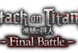 attack on titan game pc